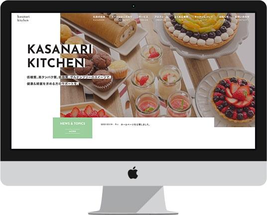 kasanari_kitchen - pc