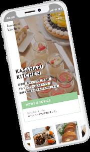 kasanari_kitchen - sp